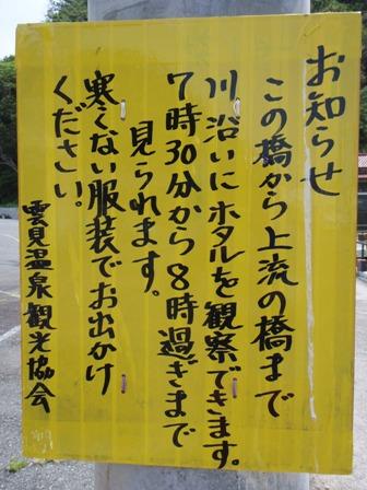 20140520h.JPG