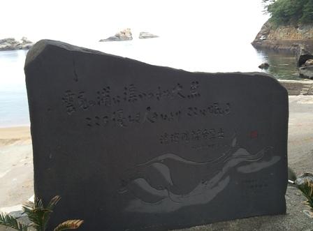 20150508a.JPG