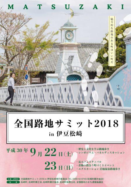 roji001-720x1024.jpg