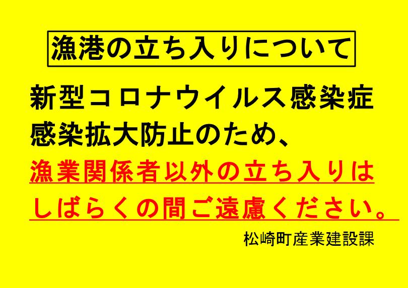 gyokounotachiirinitsuite pdf.png