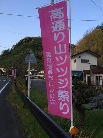 20150508d.JPG